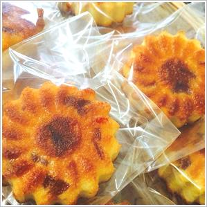 あんずのケーキ 220円(税込)