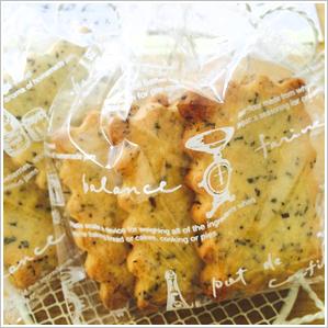 アールグレイのクッキー 150円(税込)