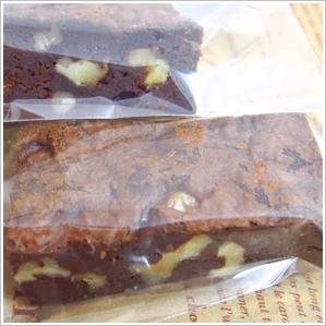くるみとチョコのブラウニー 250円(税込)